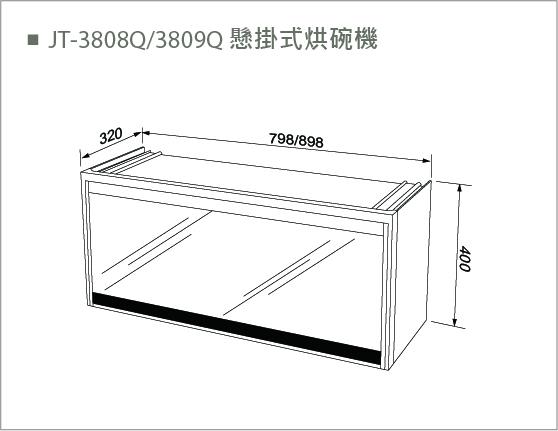 JT–3808Q Dish dryer-JT–3808Q